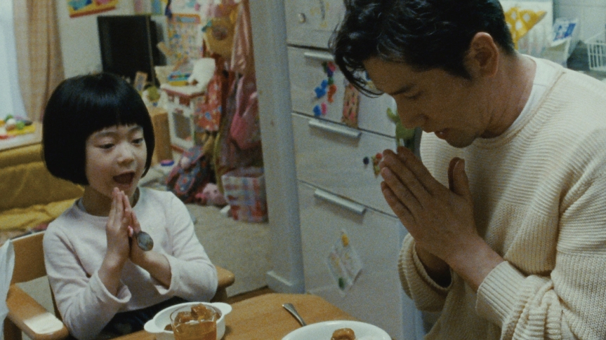 Guest Article: Sonatine – Film Review: The Long Excuse