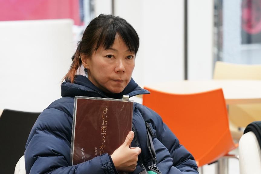 Guest in Focus: AkikoOKU