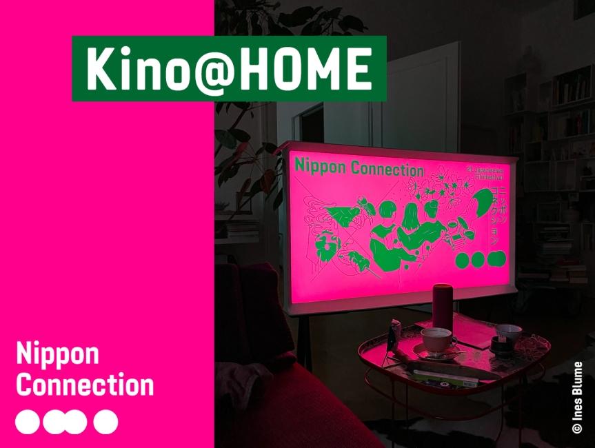 Kino@HOME: Tipps für dasHeimkino!