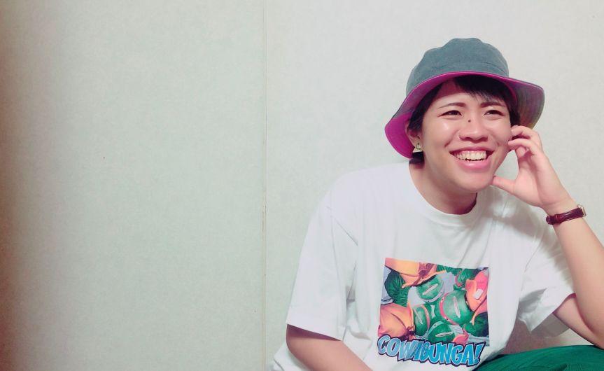 Guest in Focus: Yu HsinCHIUEH